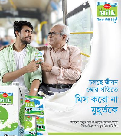 Pran Dairy Ltd